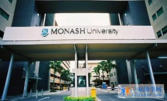 莫纳什大学、
