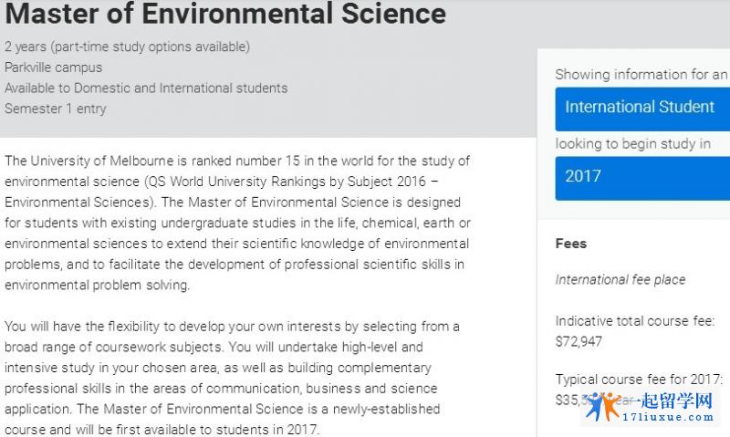 墨尔本大学2017年新开硕士专业环境科学硕士