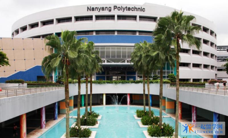 新加坡南洋理工学院国内认可吗