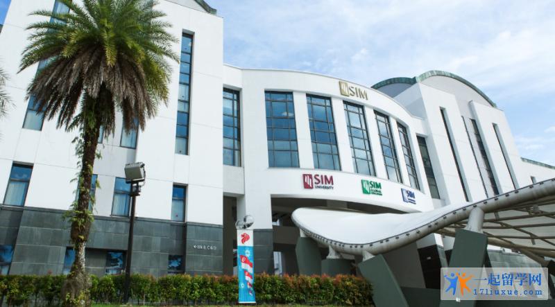 新加坡管理学院留学优势有哪些
