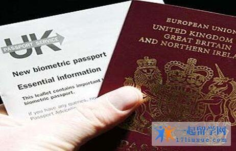 英国留学担保金其它问题