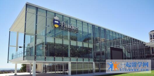 弗林德斯大学照片