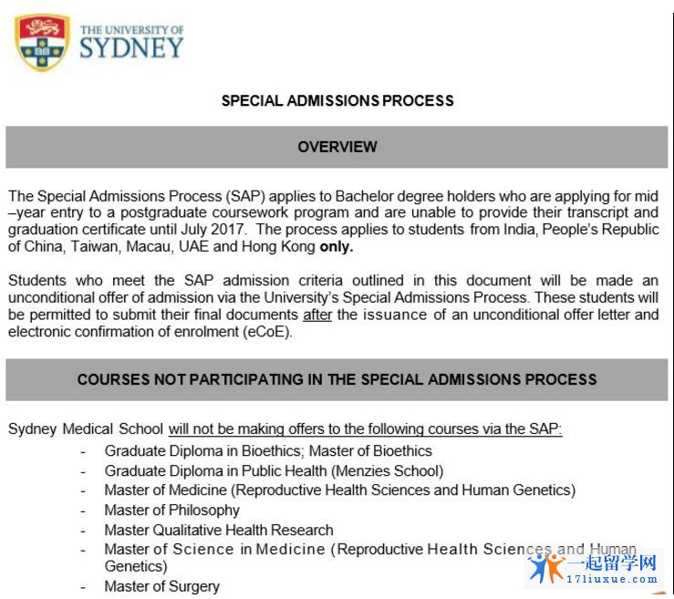 2017年7月悉尼大学Conditional eCoE) 申请要求_Special Admissions Process
