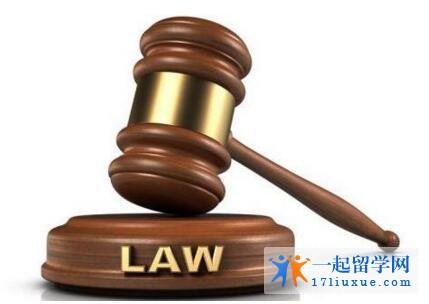英国大学法律专业申请要求