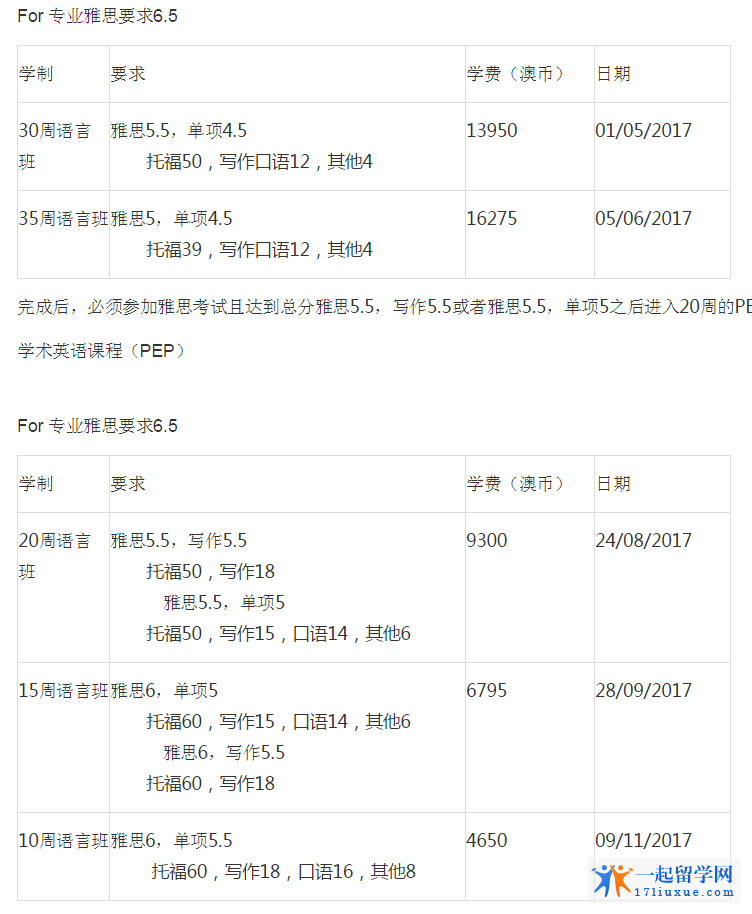 QQ截图20170519091226