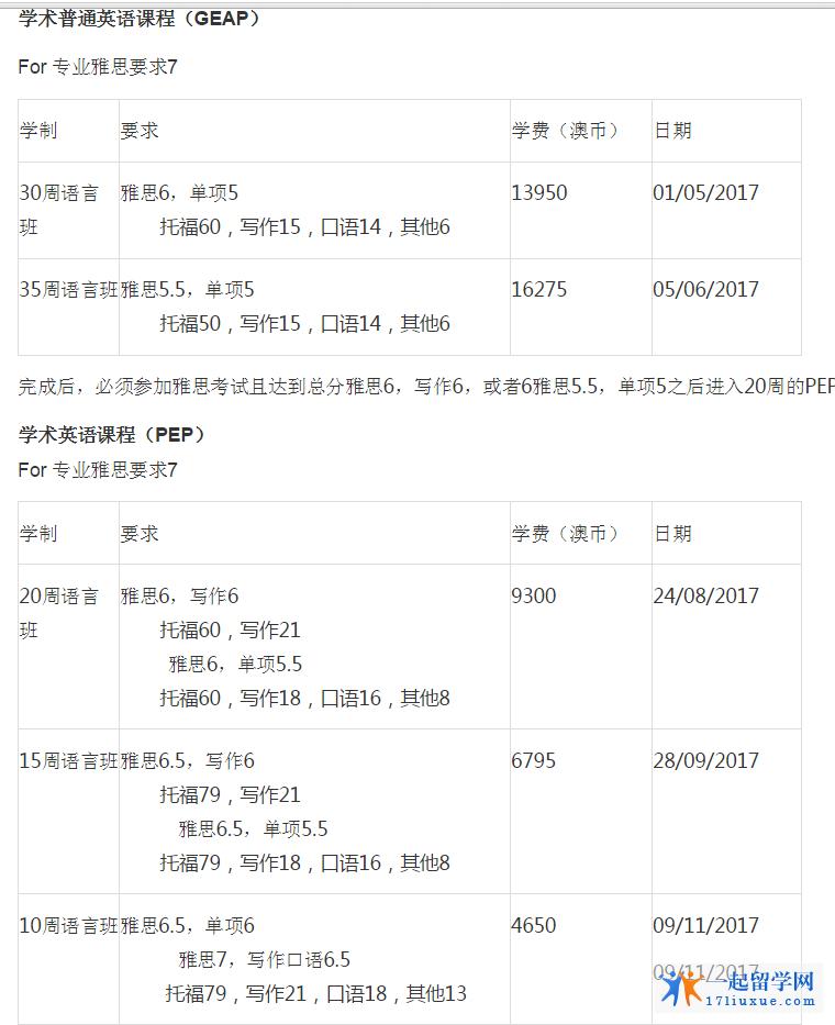 QQ截图20170519091257