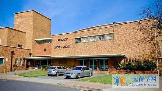 南澳政府学校2018年1月满位信息