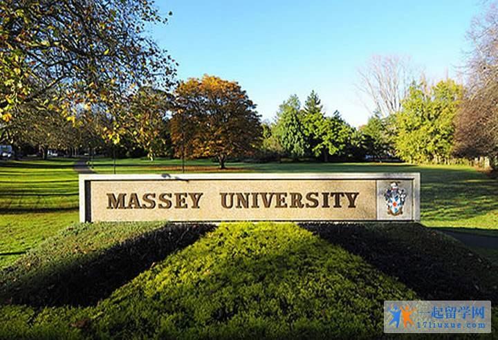 2017年去新西兰留学 梅西大学兽医专业解读学费介绍