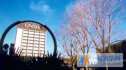 澳洲新南威尔士大学留学土木工程专业有哪些优势?