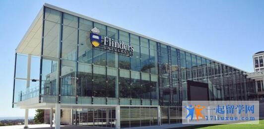 澳洲弗林德斯大学营养与饮食硕士专业课程设置及入学要求详解