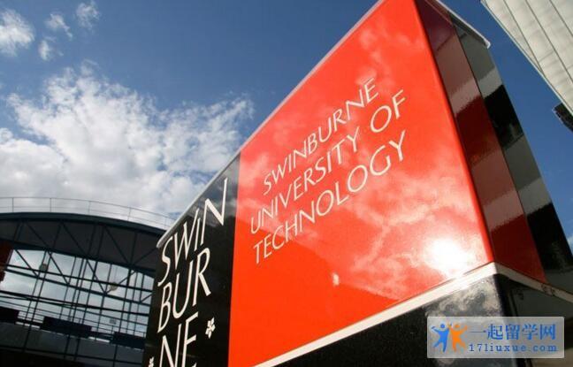 澳洲斯威本科技大学国际贸易专业基本信息,入学要求及就读优势介绍