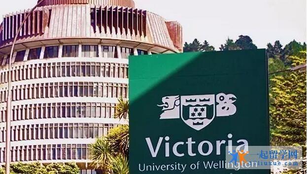 2017年新西兰八大名校之一惠灵顿维多利亚大学语言直升班解析