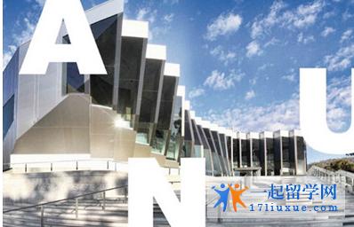 澳洲国立大学文学院基本信息及研究生学位项目详解