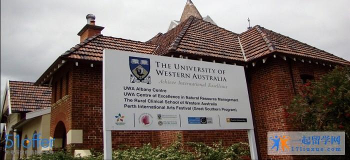 2017年西澳大学语言班入学要求及开学时间解析