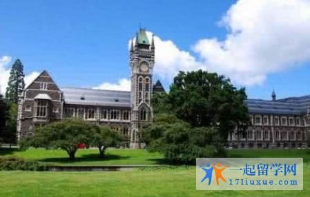 新西兰奥克兰理工大学预科入学要求及费用信息介绍