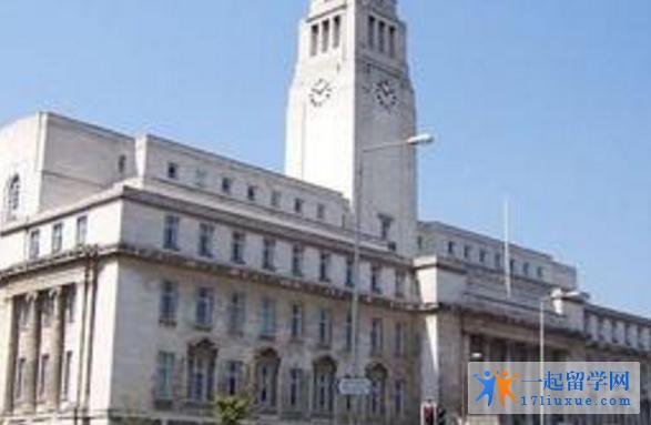 英国利兹大学申请材料及申请要求(入学要求)有哪些