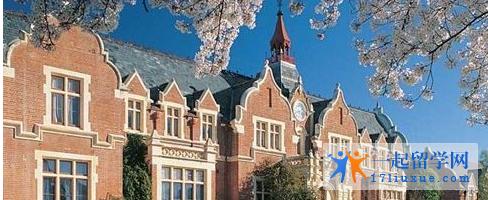 新西兰林肯大学申请材料和申请条件概述