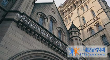 英国名校曼彻斯特大学申请材料和申请要求(入学要求)解析