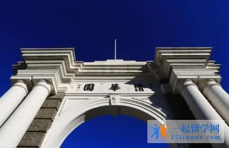 澳洲留学:莫纳什大学关于商科与经济学院课程的重要通知!