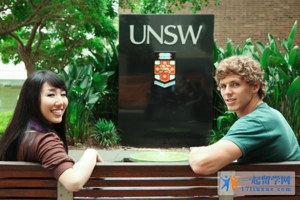 澳洲留学:新南威尔士大学申请条件和申请时间介绍
