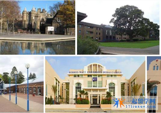 英国留学:赫瑞瓦特大学研究生申请材料和申请难度介绍