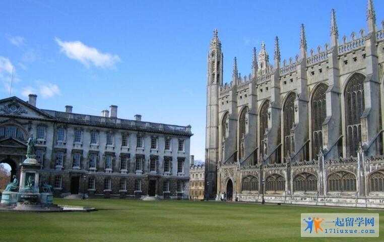 英国埃塞克斯大学语言课程申请要求和课程设置介绍