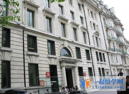 2017年英国伦敦政治经济学院房地产经济与金融专业入学要求解析