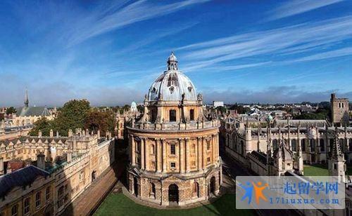 牛津大学申请指南(世界排名,学费,课程设置,学费,条件.开学时间,申请材料)