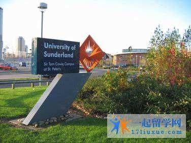桑德兰大学 (世界排名,学费,课程设置,学费,条件.开学时间,申请材料)