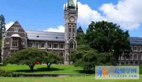 新西兰奥克兰理工大学研究生(硕士)课程设置及申请要求解析