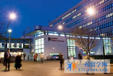 英国留学:谢菲尔德大学学费及入学要求(录取要求)介绍