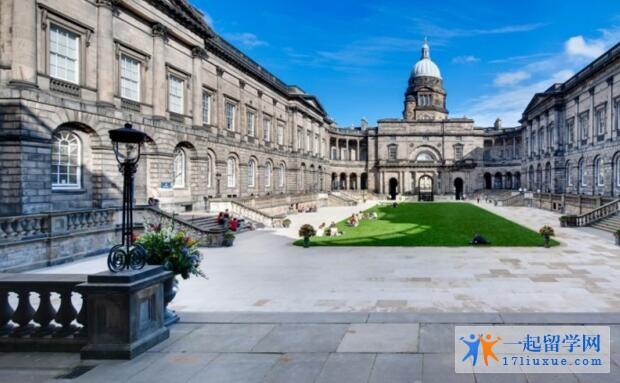 爱丁堡大学研究生学费是多少?