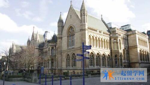 英国留学:诺丁汉特伦特大学预科入学要求解析