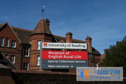 英国留学:雷丁大学签证申请流程及申请技巧