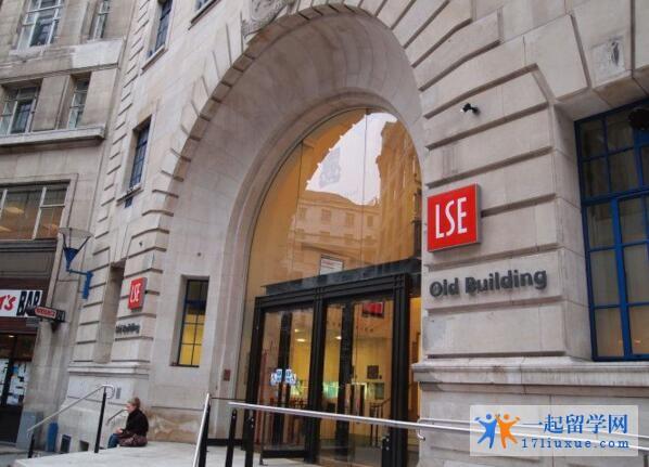 伦敦政治经济学院录取offer介绍及offer多久到