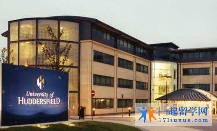 英国哈德斯菲尔德大学本科学制是几年