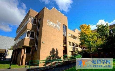 考文垂大学签证申请流程及申请技巧,附考文垂大学费用清单