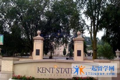 英国肯特大学本科学制是几年