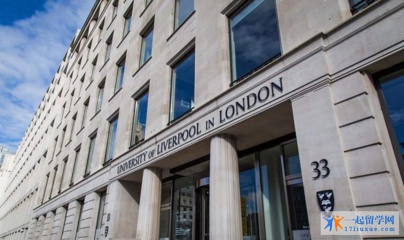 利物浦大学地理位置,专业设置及荣誉详解