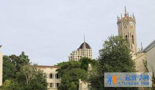 2018奥克兰大学研究生申请条件,申请材料及专业推荐