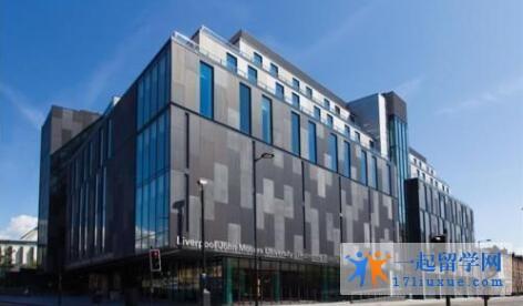 英国利物浦约翰摩尔斯大学院校规模及大学成就解析
