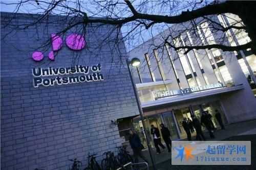 关于朴茨茅斯大学&纳维教育合作项目课程,你知道哪些?