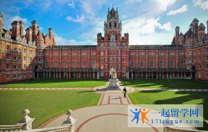 英国伦敦大学亚非学院学术实力及入学标准解析