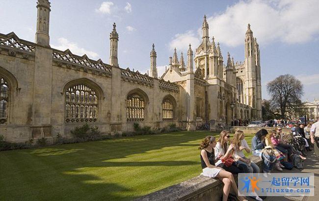 2017年留学英国文学专业,选择哪所英国院校好?
