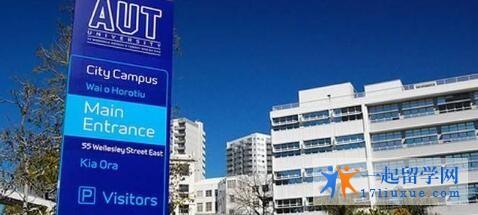 新西兰奥克兰理工大学就业优势和回国优势解析