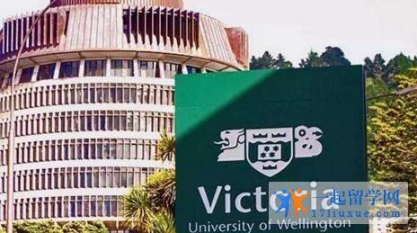新西兰惠灵顿维多利亚大学就业优势和回国优势解析