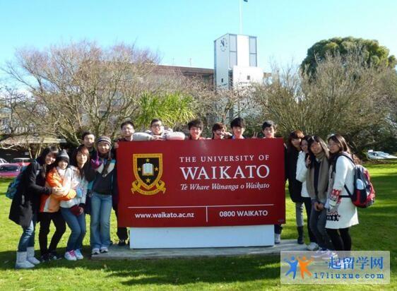新西兰怀卡托大学就业优势和回国优势解析