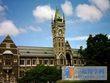 新西兰坎特伯雷大学学术实力及入学标准解析