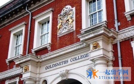 英国伦敦大学金史密斯学院本科申请条件及学费信息简述