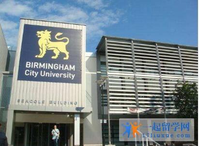 英国伯明翰城市大学本科申请条件及学费信息解析
